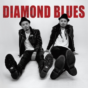 DIAMOND BLUES