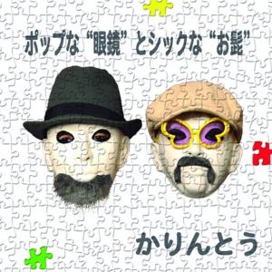 20100503-かりんとう1st.jpg